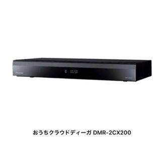 【新品】パナソニック HDDブルーレイレコーダー DIGA DMR-2CX200