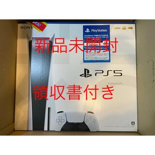 SONY - 【新品未開封】PlayStation5 プレステ5 ディスクドライブ搭載版