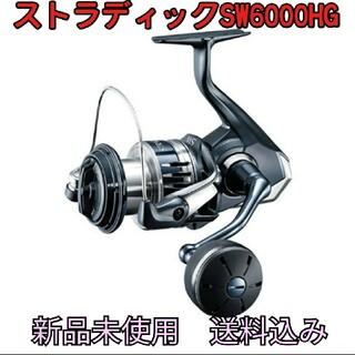 SHIMANO - 【新品】シマノ 20ストラディックSW 6000HG