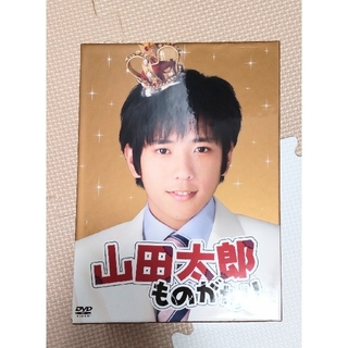 嵐 - 山田太郎ものがたり DVD-BOX DVD