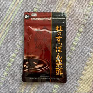 すっぽん黒酢(その他)