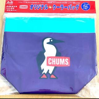 CHUMS - CHUMS⭐︎チャムス⭐︎オリジナルクーラーバッグ⭐︎パープル