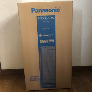 Panasonic - Panasonic 空気清浄機