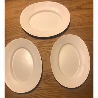 新品未使用 井山三希子 オーバル ホワイト 白 プレート 皿