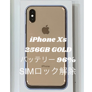 iPhone - 【美品】iPhone Xs 256GB GOLD