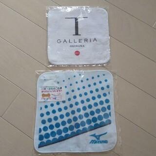 ミズノ(MIZUNO)の新品 タオルハンカチ 2枚セット ミズノ(タオル/バス用品)