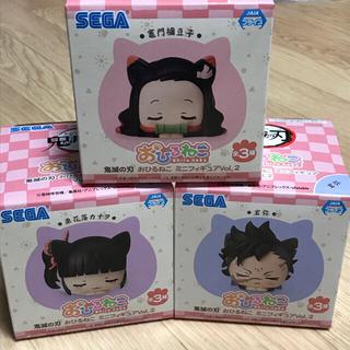 SEGA - 最新 未開封 おひるねこ 鬼滅の刃 3個 ミニフィギュア カナヲ 玄弥 禰豆子
