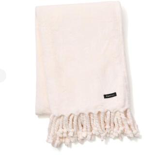 フランフラン(Francfranc)のフランフラン ゴーディス スロー(ひざ掛け)  1700×1300 アイボリー(毛布)