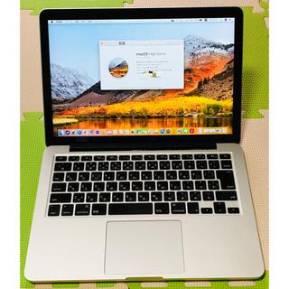 マック(Mac (Apple))の【美品】MacBook pro 13 inch early 2015(ノートPC)