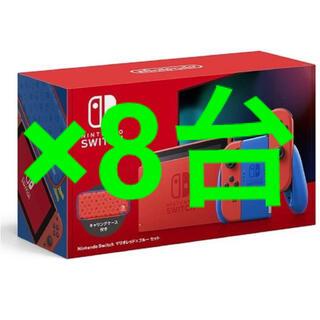 Nintendo Switch - 新品未開封★Switch 任天堂スイッチ 本体 マリオレッド 計8台