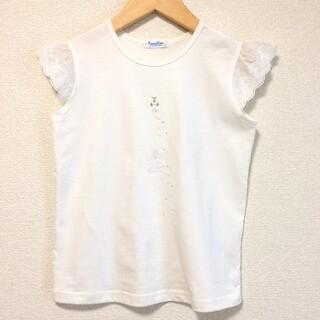 familiar - familiar by les enphants 130 白Tシャツ 肩レース