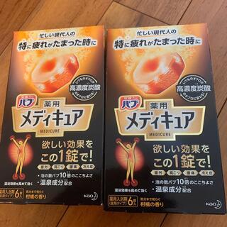 花王 - 薬用メディキュア 6錠2箱