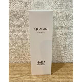 HABA - HABA(ハーバー)スクワランオイル120ml新品