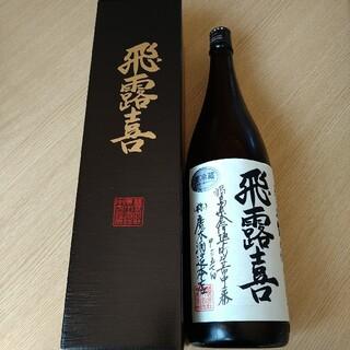 特別純米 飛露喜(日本酒)