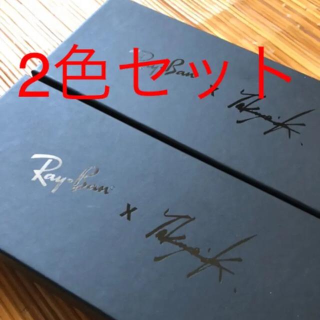 Ray-Ban(レイバン)の2色セットTAKUYA KIMURA CAPSULE COLLECTION  メンズのファッション小物(サングラス/メガネ)の商品写真