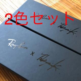 レイバン(Ray-Ban)の2色セットTAKUYA KIMURA CAPSULE COLLECTION (サングラス/メガネ)