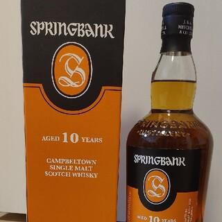 スプリングバンク 10年(ウイスキー)