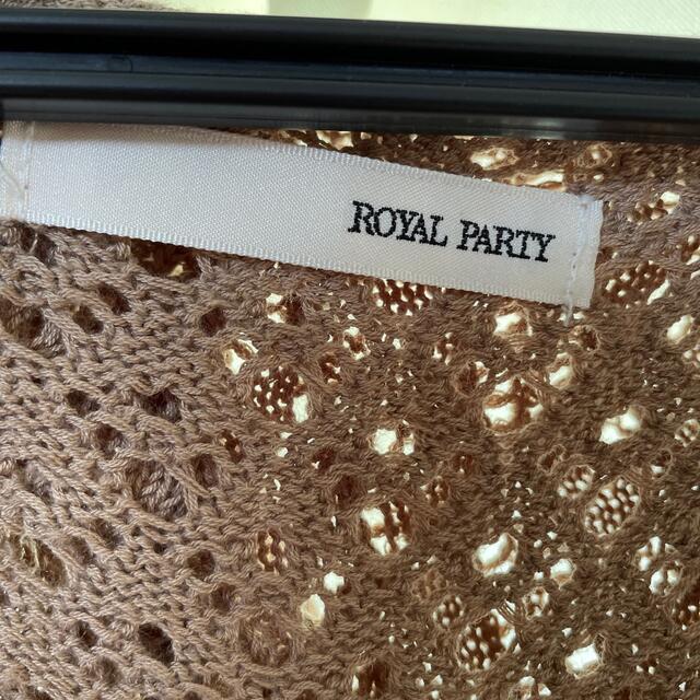 ROYAL PARTY(ロイヤルパーティー)のロイヤルパーティーカーディガン レディースのトップス(カーディガン)の商品写真