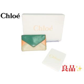 クロエ(Chloe)の【良品✨】Chloe クロエ 名刺入れ カードケース コインケース(名刺入れ/定期入れ)