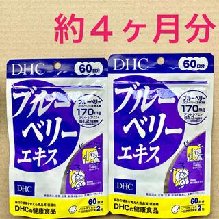 ディーエイチシー(DHC)のブルーベリーエキス サプリ 60日分 2袋 DHC ブルーベリー エキス(その他)