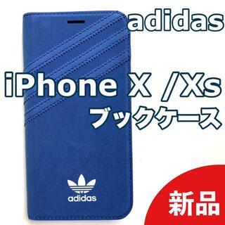 アディダス(adidas)のアディダス iPhone X 用 ブックタイプケース 青 新品 adidas(iPhoneケース)