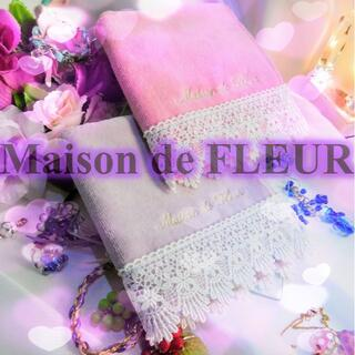 メゾンドフルール(Maison de FLEUR)のメゾンドフルール アンダーレースタオルハンカチ ラベンダー&ローズ2枚(ハンカチ)