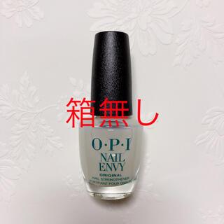 オーピーアイ(OPI)のOPI オーピーアイ ネイルエンビー オリジナル 15ml 箱無し(ネイルトップコート/ベースコート)