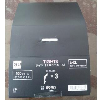 ジーユー(GU)のタイツ 100デニール(タイツ/ストッキング)