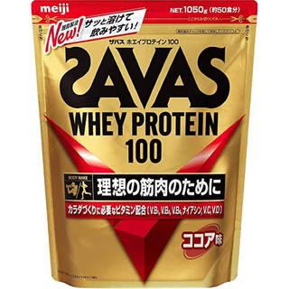 ザバス(SAVAS)の新品未開封 送料無料 SAVAS ザバス プロテイン ココア 賞味期限1年~(プロテイン)