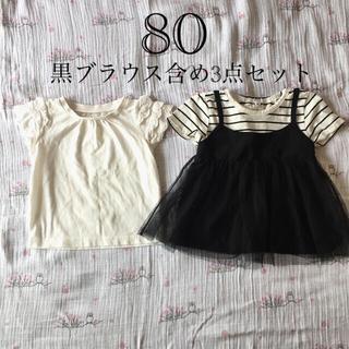 ニシマツヤ(西松屋)のtシャツ 西松屋 80 まとめ売り(Tシャツ)