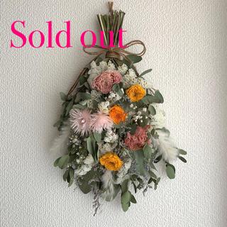 Sale最終価格✨No.126 ドライフラワースワッグ(ドライフラワー)