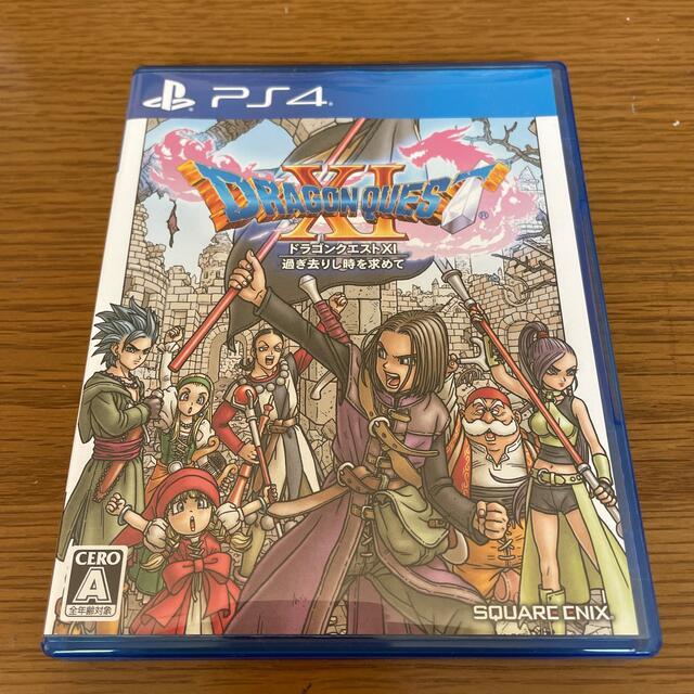 PlayStation4(プレイステーション4)のドラゴンクエストXI 過ぎ去りし時を求めて PS4 エンタメ/ホビーのゲームソフト/ゲーム機本体(家庭用ゲームソフト)の商品写真