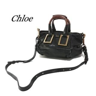 Chloe - Chloe クロエ 2wayバッグ エテル 黒 レザー