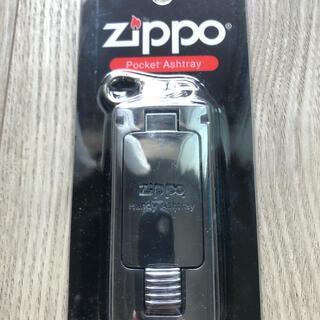 ジッポー(ZIPPO)の 【送料無料】【未使用】 ZIPPO ポケットアシュトレイ(タバコグッズ)