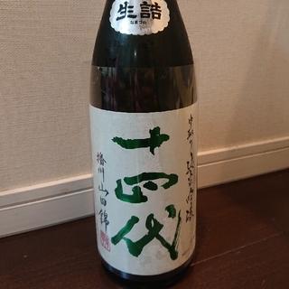 最新詰十四代 中取り純米吟醸 播州山田錦 1800ml 2021.04(日本酒)