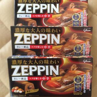 glico ZEPPINカレー 中辛  3箱(レトルト食品)
