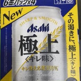 アサヒ(アサヒ)のアサヒ 極上 キレ味350ml(ビール)