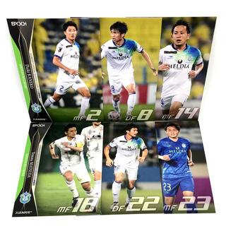 エポック(EPOCH)の湘南ベルマーレ レギュラーカード全6種 EPOCH Jリーグ UPDATE(シングルカード)