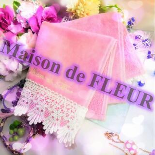 メゾンドフルール(Maison de FLEUR)のメゾンドフルール アンダーレースタオルハンカチ ローズ1枚(ハンカチ)