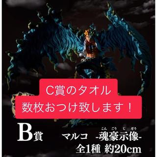 BANPRESTO - 一番くじ ワンピース 悪魔を宿す者達 B賞 マルコフィギュア