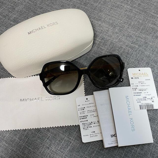 Michael Kors(マイケルコース)のマイケルコース サングラス 値下げ不可 レディースのファッション小物(サングラス/メガネ)の商品写真
