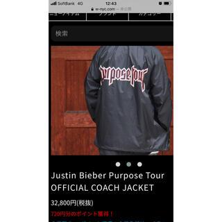 フィアオブゴッド(FEAR OF GOD)のJustin Bieber  パーパスツアー コーチジャケット(ナイロンジャケット)