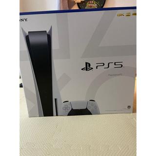 プレイステーション5 本体 PlayStation5 CFI-1000A01