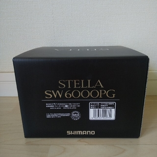 シマノ(SHIMANO)の新品 シマノ 20 ステラSW6000PG(リール)