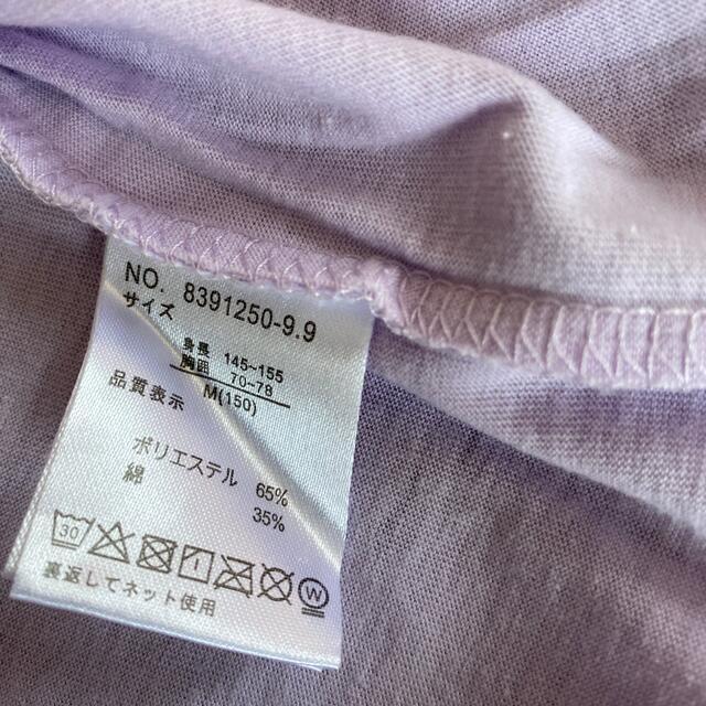 lovetoxic(ラブトキシック)の【150㌢】Tシャツ キッズ/ベビー/マタニティのキッズ服女の子用(90cm~)(Tシャツ/カットソー)の商品写真