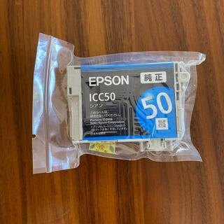 エプソン(EPSON)のエプロン 交換インクカードリッジ ICC50(OA機器)