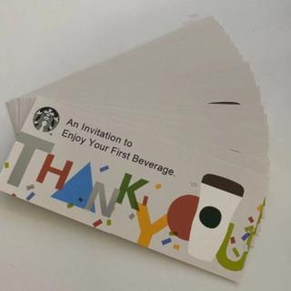 Starbucks Coffee - 61枚 スターバックスコーヒー ドリンクチケット スタバ