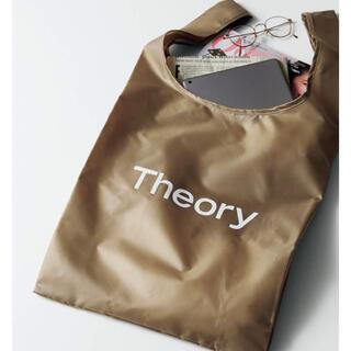 セオリー(theory)の【Oggi オッジ 2021年5月号付録】Theory サステナブルエコバッグB(エコバッグ)