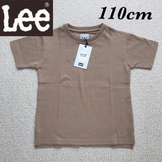 Lee - 【定価3300円】Lee ロゴ刺繍 オーバーサイズ Tシャツ ブラウン 110
