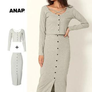 ANAP - アナップ♡クロスフロントナロースカートセットアップ